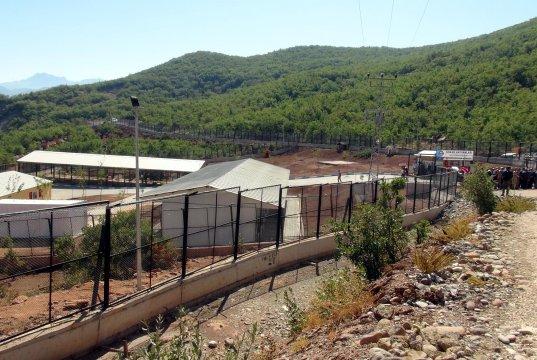 Tunceli Belediyesi Sokak Hayvanları Bakım ve Rehabilitasyon Merkezinin fotoğrafı